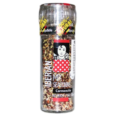 Carmentcita Iberian Mix Seasoning (Grinder New) 66g