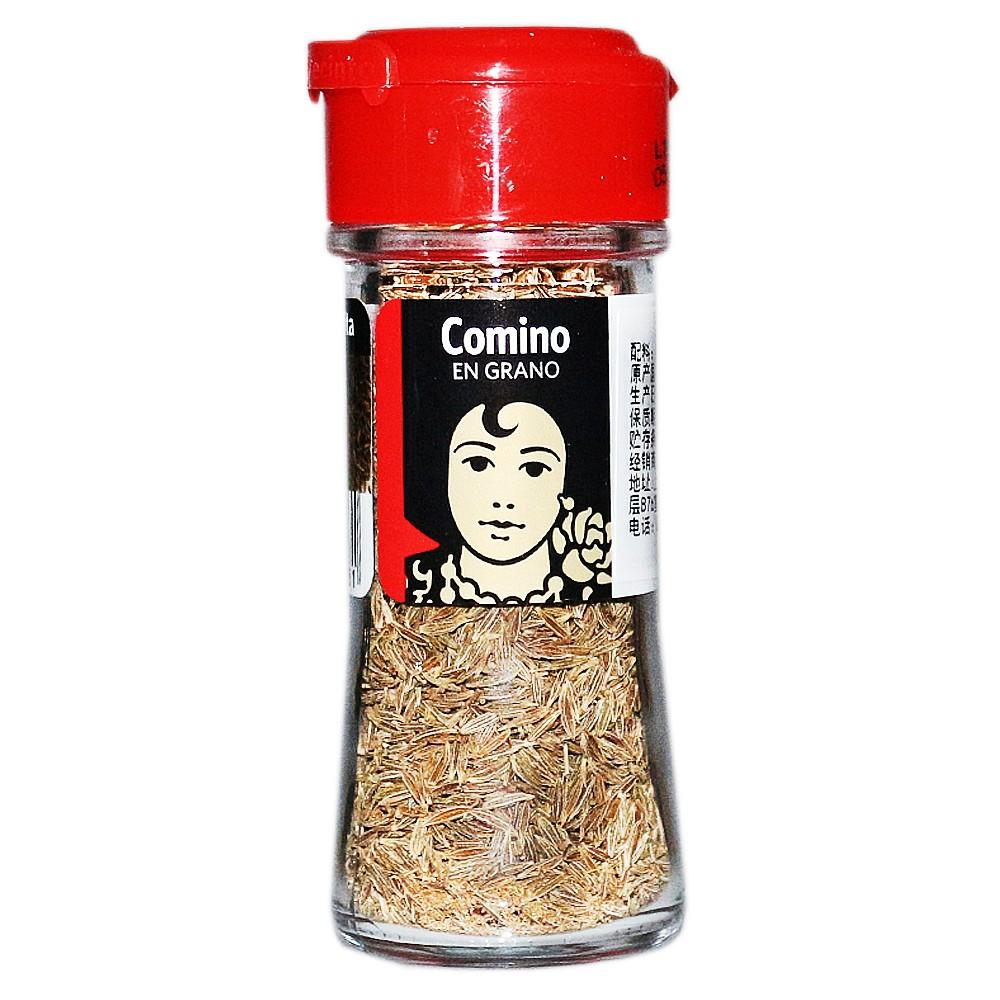 Carmentcita Cumin Seed Whole 20g