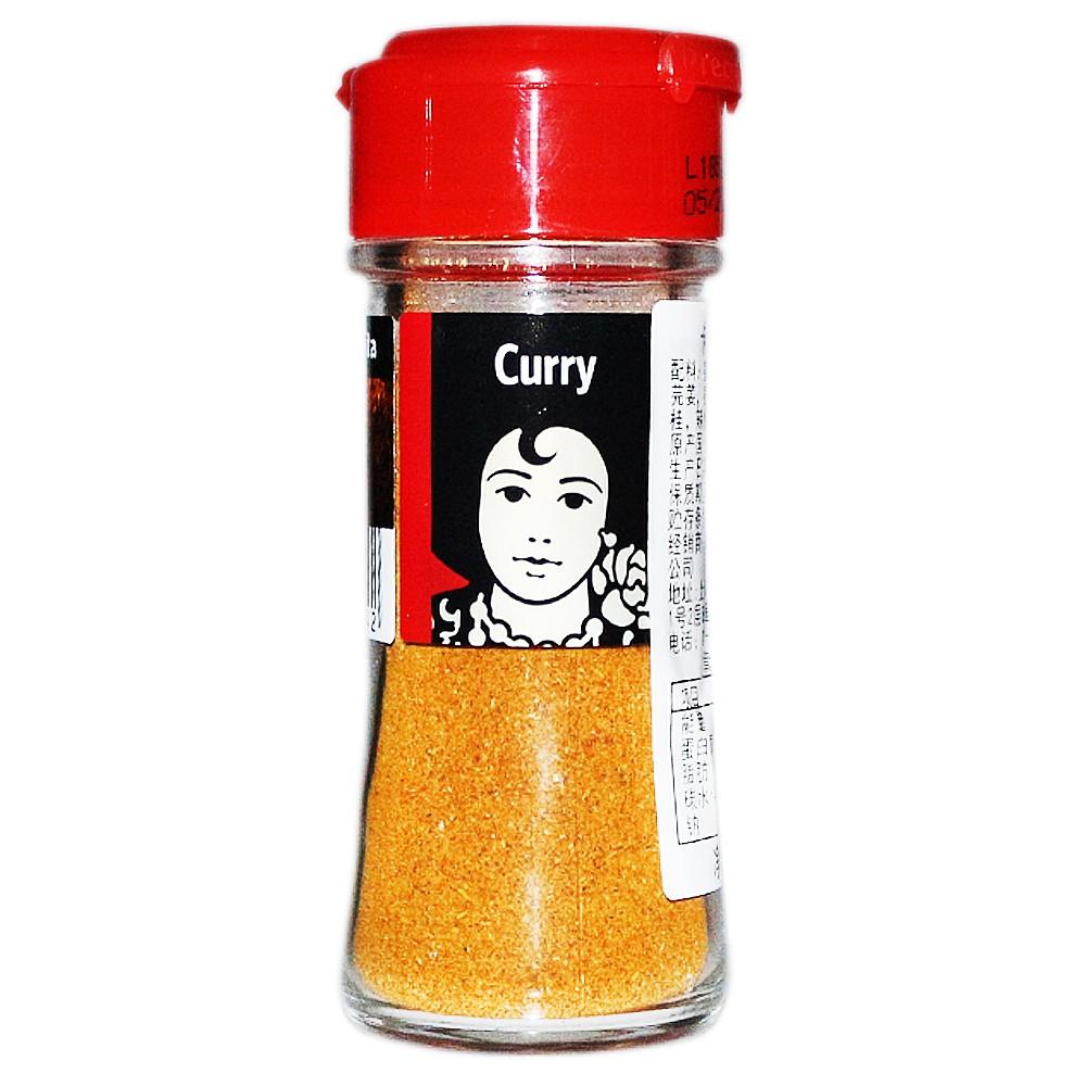 Carmentcita Curry 26g