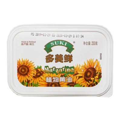 Suki Sunflower Spread Light Tub 250g