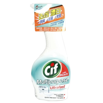Cif Ultrafast Multipurpose Cleaner With Bleach 450ml