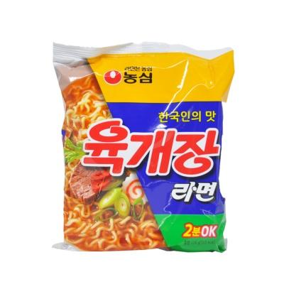 (Instant Noodles) 116g