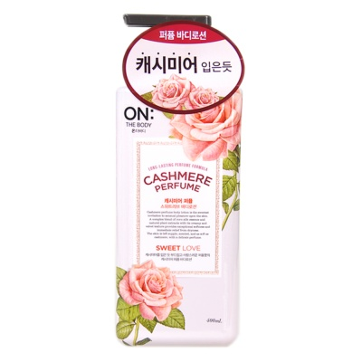 On the body Sweet Love Moisture Body Milk(pink)400ml