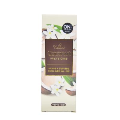 (Hand Cream) 50ml