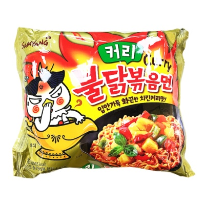 Samyang turkey noodle (fried chicken curry flavor) 140g