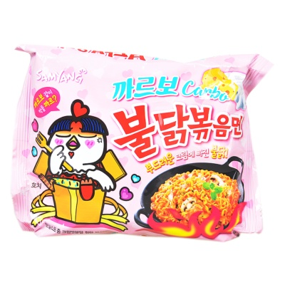 Samyang Ramen (Fried Chicken Cream Flavor) 122g