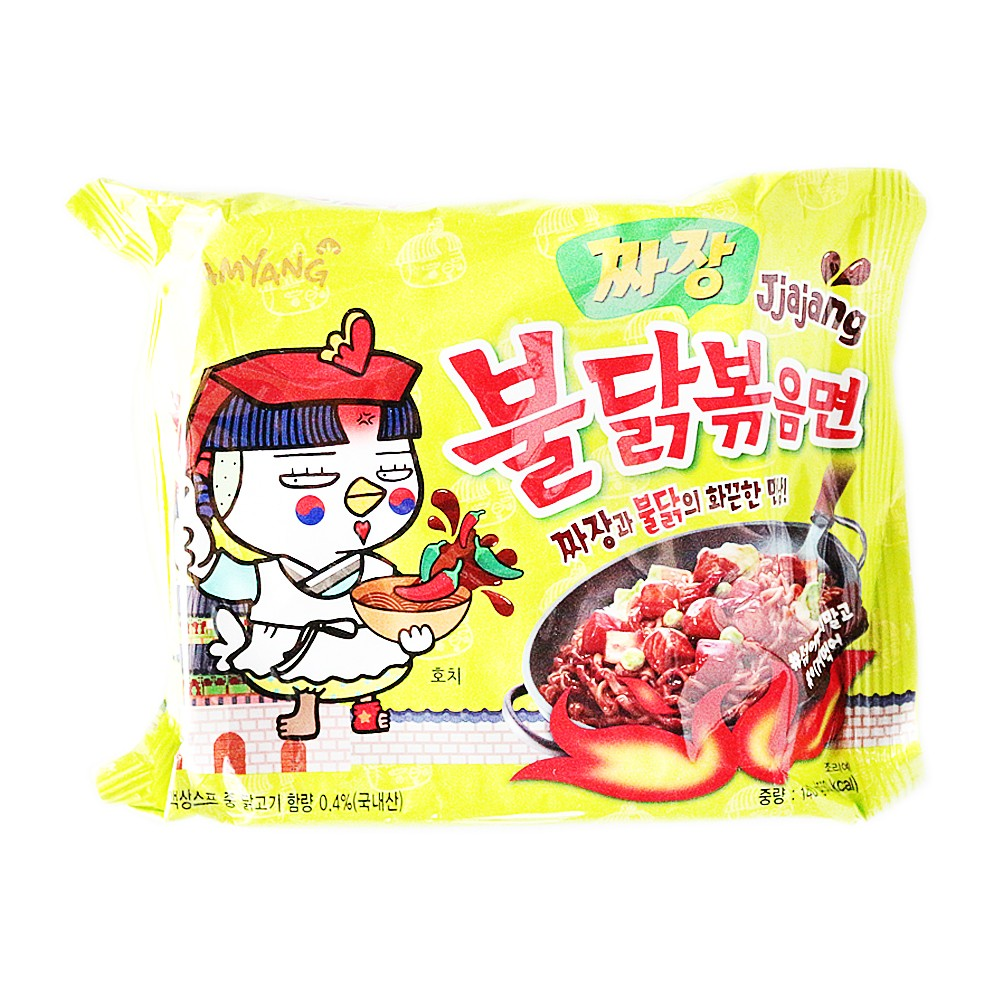 Samyang Turkey Noodles With Soy Bean Paste 140g