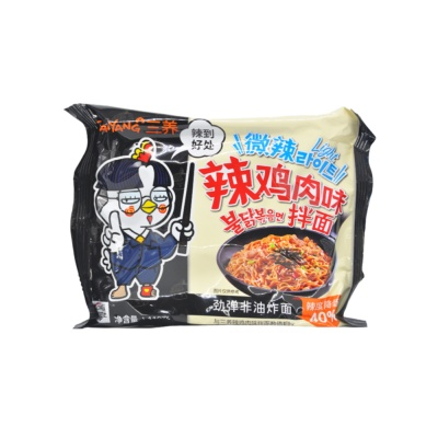 Samyang Slightly Spicy Chicken Flavor Ramen 110g