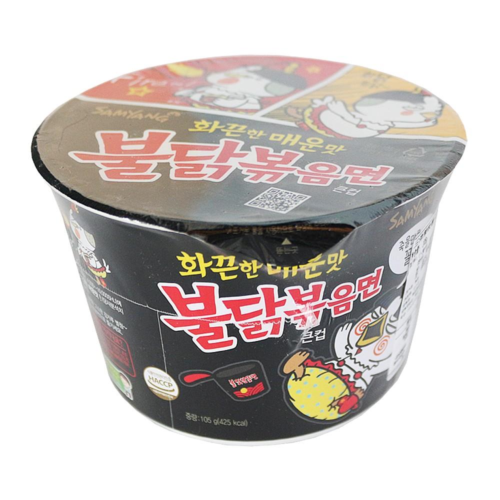 三养辣味烤火鸡面(大碗装) 105g