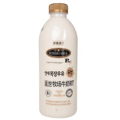 Yonsei Whole Milk 1L
