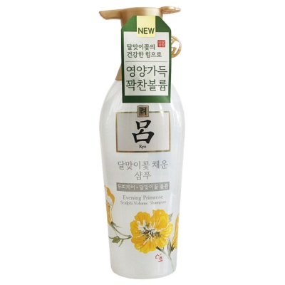 Ryo Evening Primrose Scalp&Volume Shampoo(White) 400g