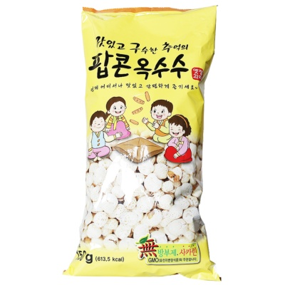 Crispy Popcorn) 150g