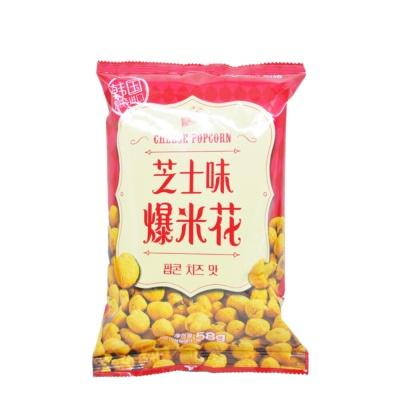 (Pop Corn )