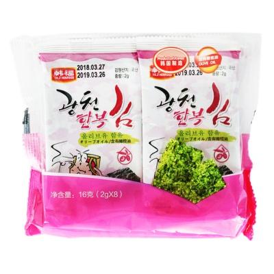 Henfood Instant Seaweed Grilled Seaweed 16g