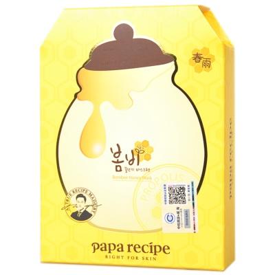 Paparecipe Bombee Honey Mask 10*25g