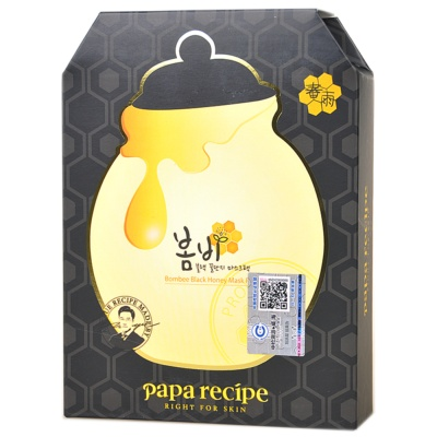 Paparecipe Bombee Black Honey Mask 10*25g