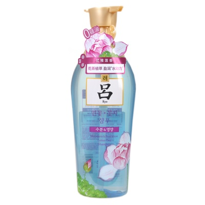 Ryo Scented Tea Moisturizing Shampoo 500ml