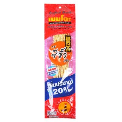 Iuufat Sliced Dry Cod Japanese Soy Sauce Flavor 15g