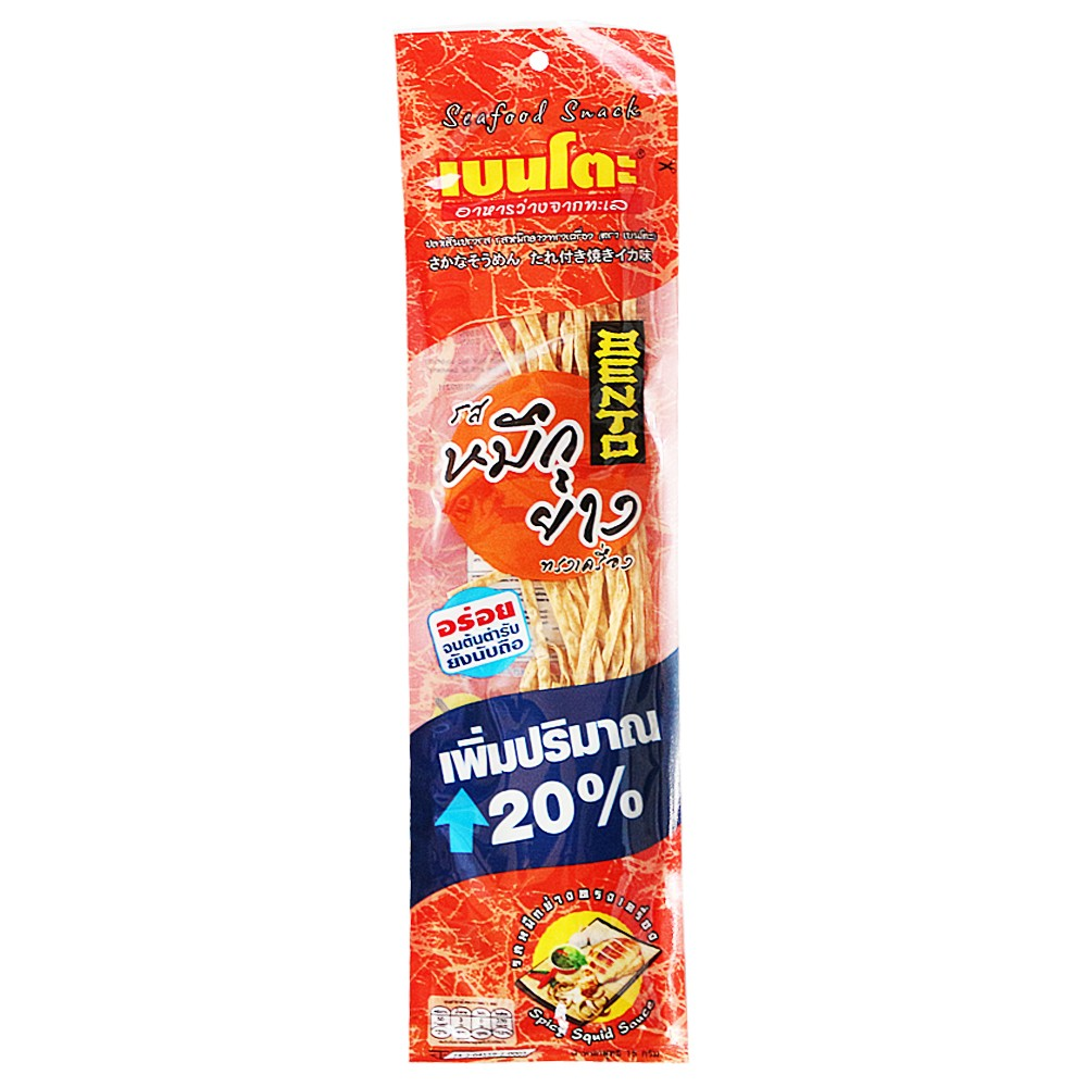 Bento Seafood Snack Spicy Squid Sauce 15g