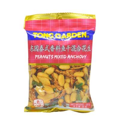 东园泰式香料鱼干混合花生 35g