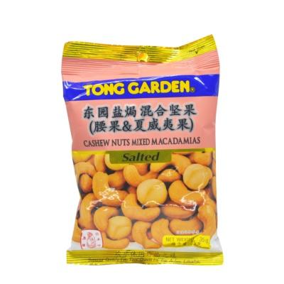 东园盐焗混合坚果(腰果&夏威夷果) 35g