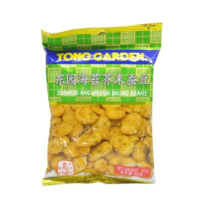 Tong Garden Seaweed And Wasabi Broad Beans 40g