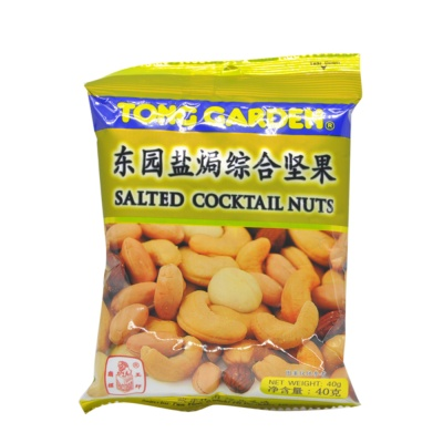 Tong Garden Salted Cocktail Nuts 40g