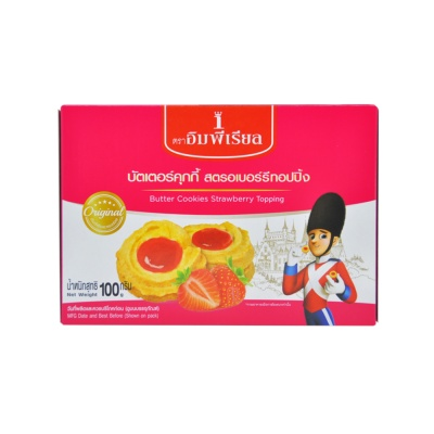 Imperial Strawberry & Butter Cookies 100g