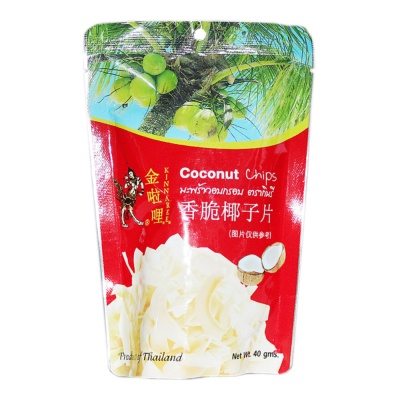 Kinnaree Coconut Chips 40g