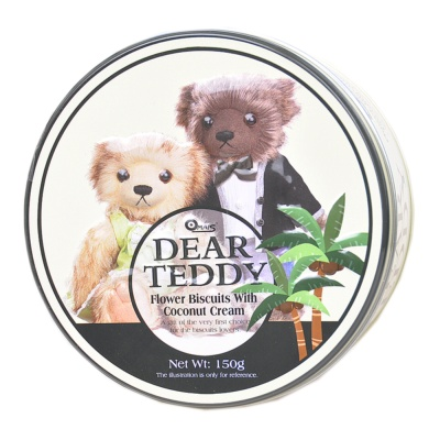 Omais Dear Teddy Coconut Cream Biscuits 150g