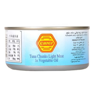Ghigi Tuna Chunks in Oil 185g