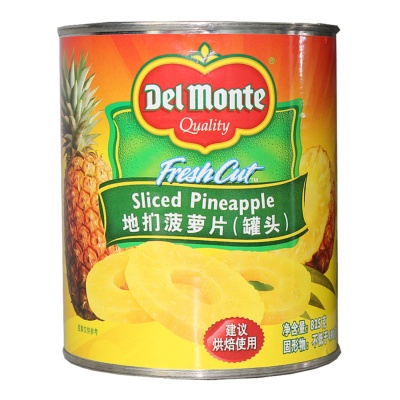 Delmonte Pineapple Slice (Canned) 825g