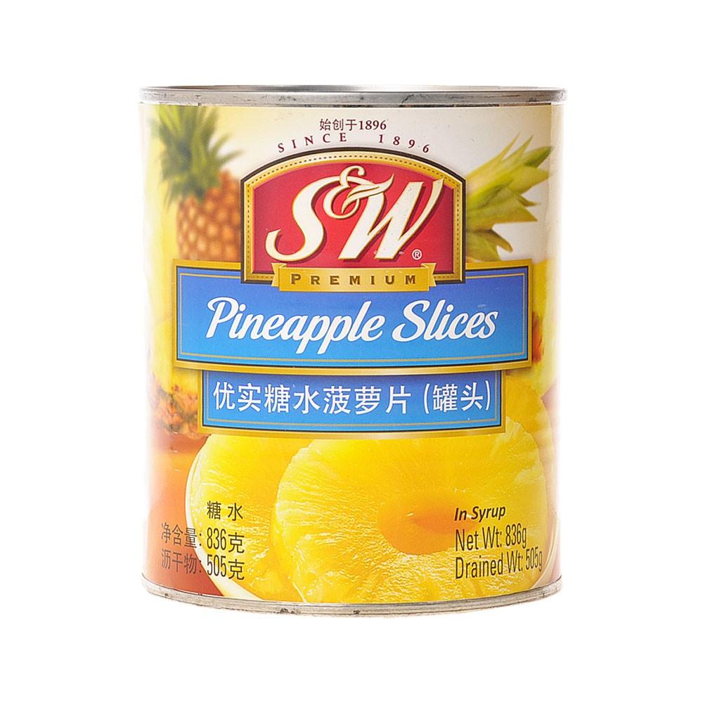 SW优实糖水菠萝片 836g