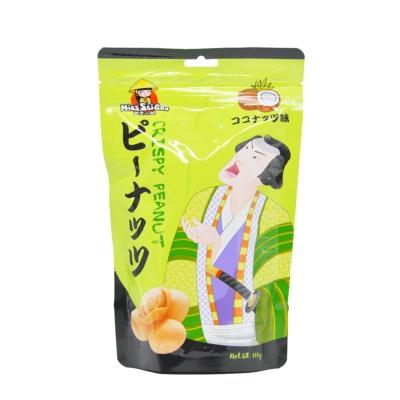 西贡小姐鱼皮花生(裹衣花生)椰子味 100g