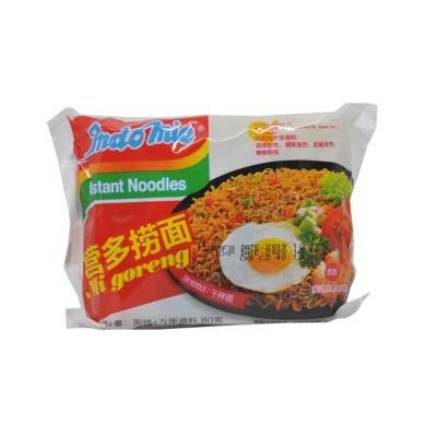 (Instant Noodles) 80g