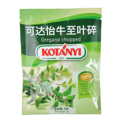 Kotanyi Oregano Chopped 8g