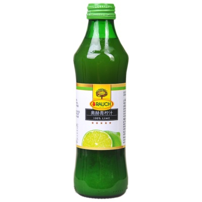 Rauch 100% Lime Juice 250ml