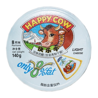 Happy Cow Lite Protion Cheese 140g