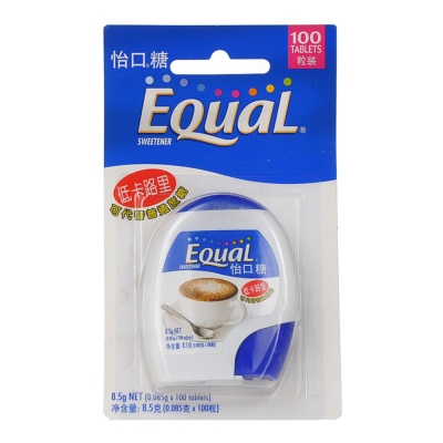Equal Sweetener 8.5g