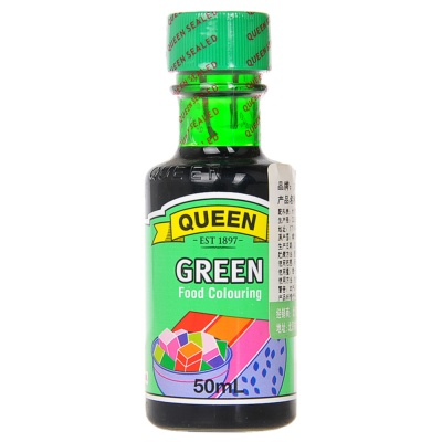 Queen Green Food Colouring 50ml