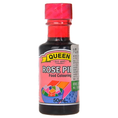 Queen Rose Pink Food Colouring 50ml