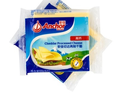 Anchor Cheddar Processed Cheese 100g