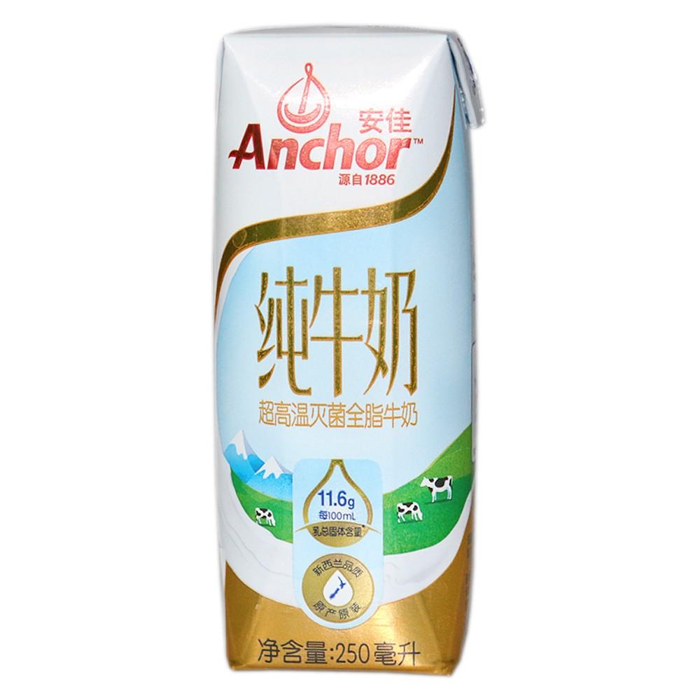 Anchor Imported UHT Whole Milk 250ml