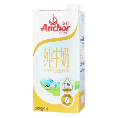 Anchor 100% Pure Uht Whole Milk 1L