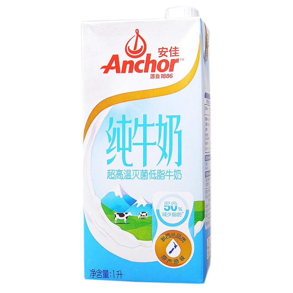 Anchor Low Fat Milk 1L