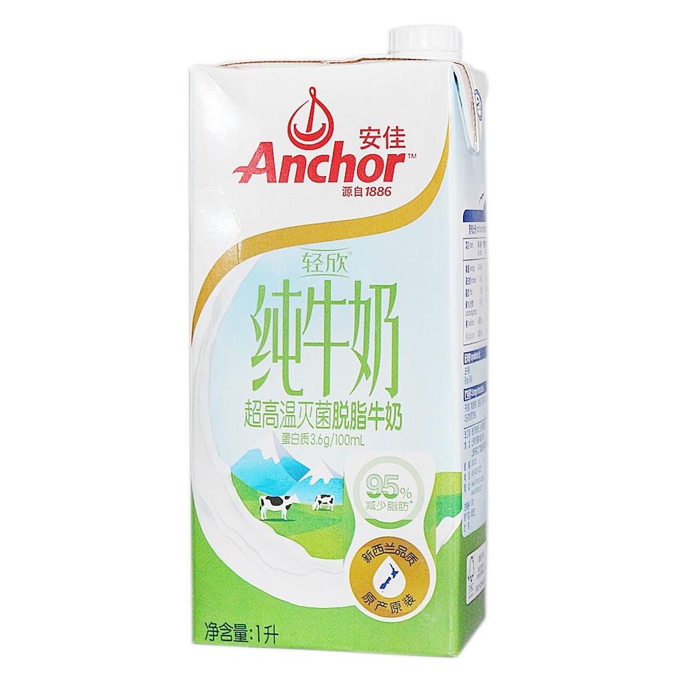 Anchor LiteGoodness Skimmed Milk 1L