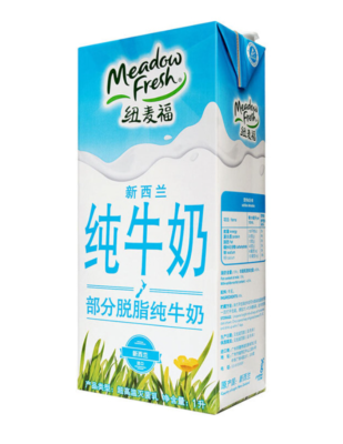 Meadow Fresh Low Fat Milk 1L