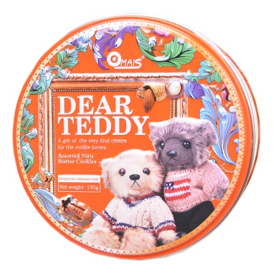 Omais Dear Teddy Assorted Nuts Butter Cookies 150g