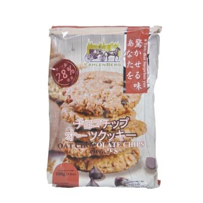 (Cookies)