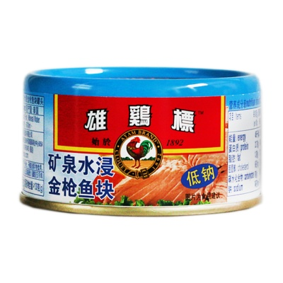 Ayam Brand Tuna Chunks In Mineral Water 185g
